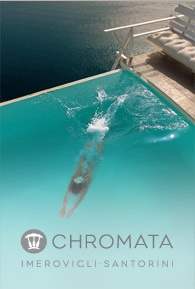 Chromata Santorini Luxury Hotels | Santorini Hotels Cyclades Greece