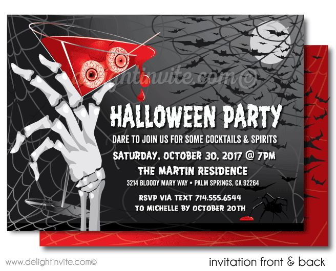 21 best Adult Halloween Party Invitations images on Pinterest