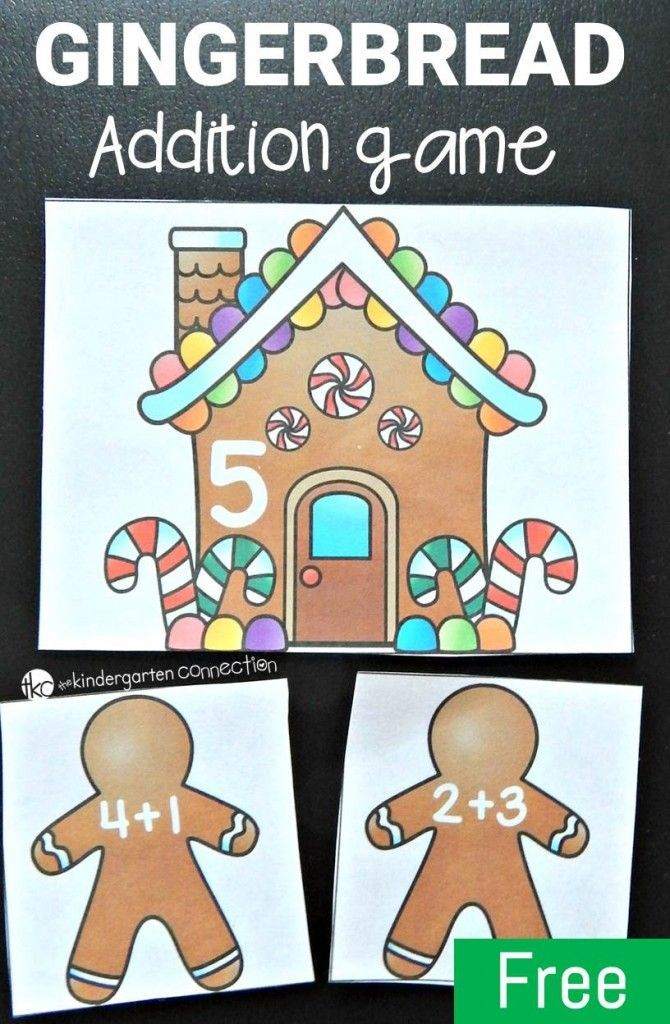 FREE Gingerbread Man Addition Matching Game for practicing sums to ten. Perfect for the holidays!