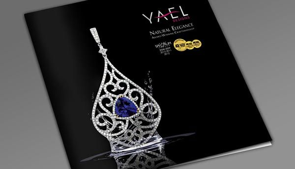 yael designs promotional brochure beautiful jewellery