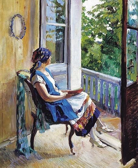 Sergei Arsenevich. #reading, #books, #art.  On the front porch of my seaside cottage.