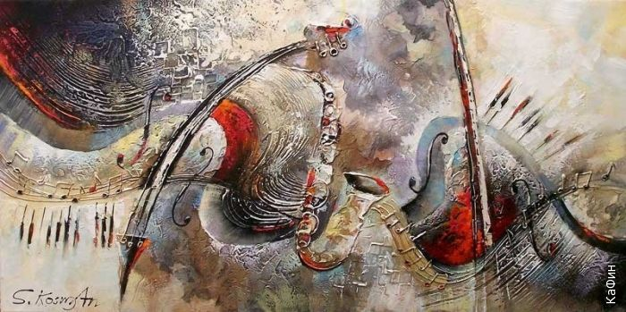 Цвет джаза / Шауль Косман / живопись мастихин: li_ga2014