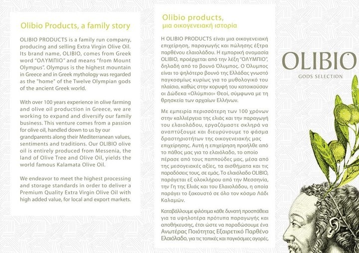 OLIBIO PRODUCTS, a family story...