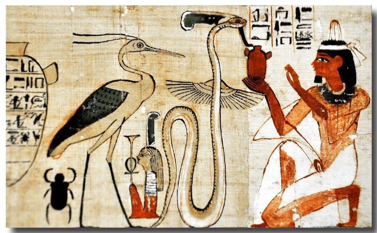 Mutnedjmet | Ancient Egyptian Papyrus Collection. Neues Museum, Berlin