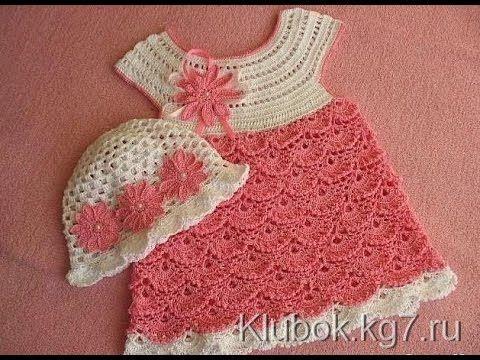 Crochet dress| How to crochet an easy shell stitch baby / girl's dress for beginners 35 - YouTube