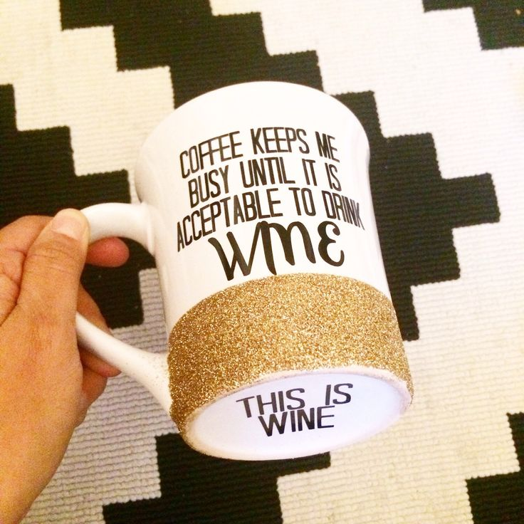Coffee Keeps Me Busy Until It's Acceptable To Drink Wine Coffee Mug // Funny…