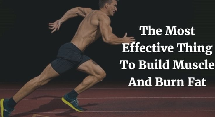 High Intensity Interval Training Burns Fat And Builds Muscle