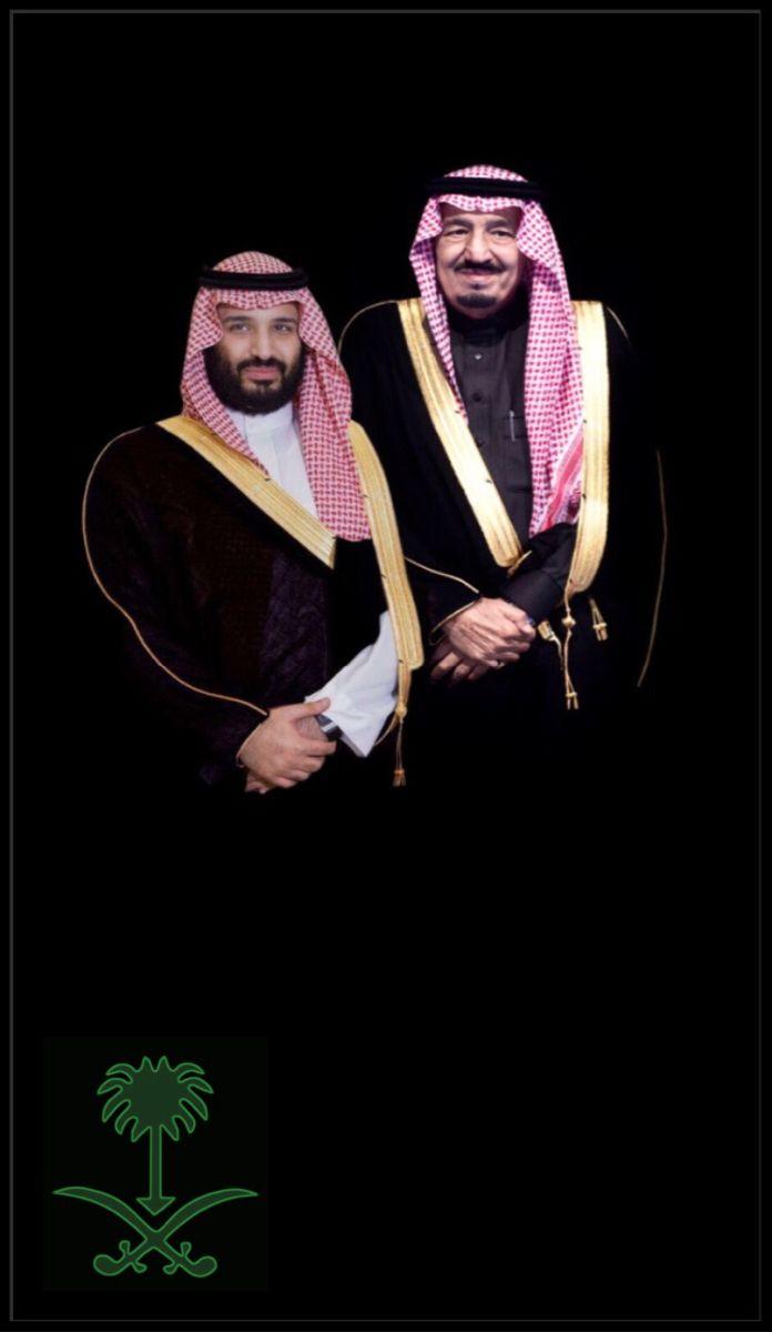 خلفيات Cute Cartoon Drawings National Day Saudi Photo Collage Template