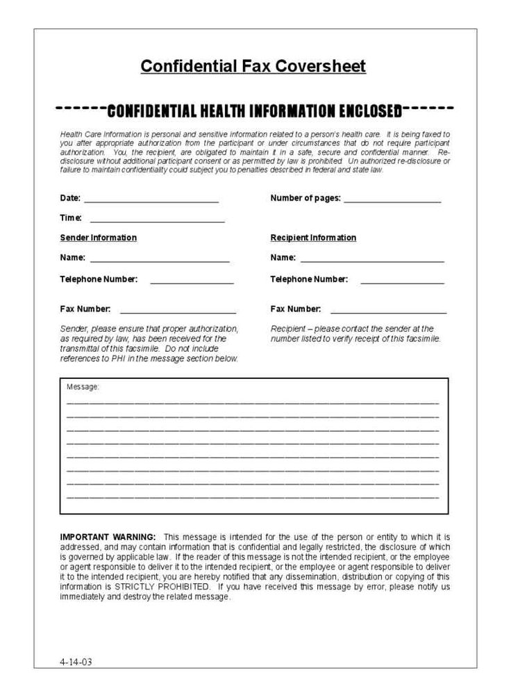 how to write an application letter for college 4tests 4tests News - sample confidential fax cover sheet
