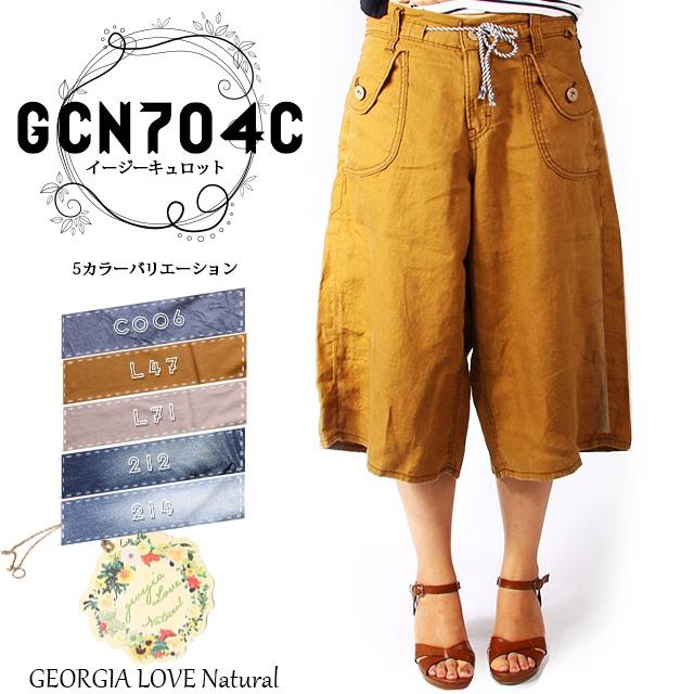 イージーキュロット新商品【GEORGIA LOVE】(ジョージアラブ)【GCN704C】 【マラソン201207_ファッション】【RCPmara1207】【FS_708-4】【マラソン1207P02】【楽天市場】