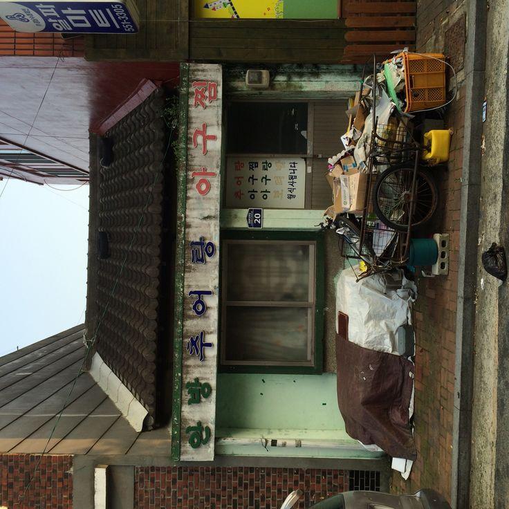 위기 ; 2,3층 건물에 의해 양팔 짤리고 지붕엔 타이어 2개가 지키고 영업은 중단, 집앞에는 쓰레기, 사람도 안보이고, 글씨도 낡았고, 창문은 닫혀있고.... / 경상남 창원 진해 중원 / #골목 #그곳 #장사 #글자들 #페점 / 2014 07 15 /