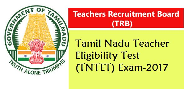 Teacher Eligibility Test   Government of Tamil Nadu-Recruitment-Tamil Nadu Teacher Eligibility Test (TNTET) Exam-2017  Apply Now-Last Date 23 March 2017