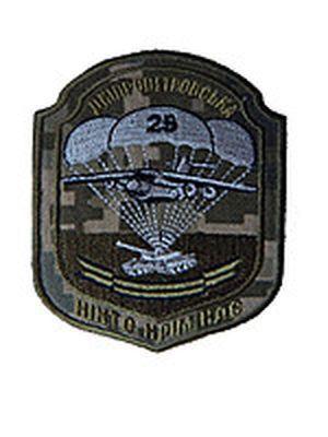 25 Brigada Aérotransportada Separada