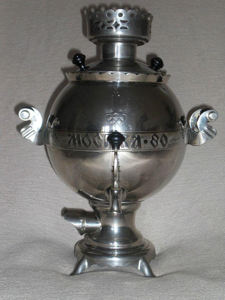 Electric tea maker russischer Samowar Москва-80 elektrischer Teekocher um 1980