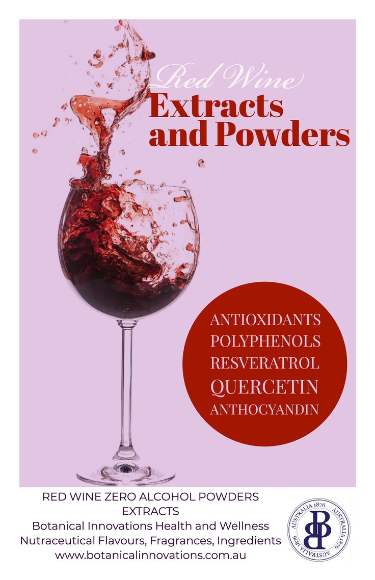 Red Wine Extracts And Powders Ingredients Fragrance Flavors