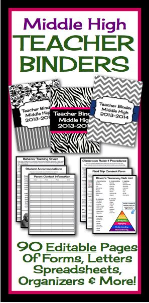 These fully editable and customizable binders have absolutely everything you will need to start your year off organized and ready to roll! All you have to do is print, hole punch, and add to a three ring binder and viola, everything you need in one place!