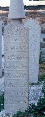 Hu Türbe-i mukaddese-i Hazreti Mevlâna Kuddise sirruhu-l esnâ türbedarlığı Hidmeti celilesiyle haiz Şerefti mesaadet eden dedegan-ı Zevi'l ihtiramdan el-merhum El- Mevlevi Güzelhisarı Osman Dede gafere-llahu lehu ve nevvere Kabrehu ruhiçün El Fatiha sene 1291 fi Ramazan- Mezar Taşı (Konya): Mevlana haziresinde bulunan Osman Dede kabir taşı