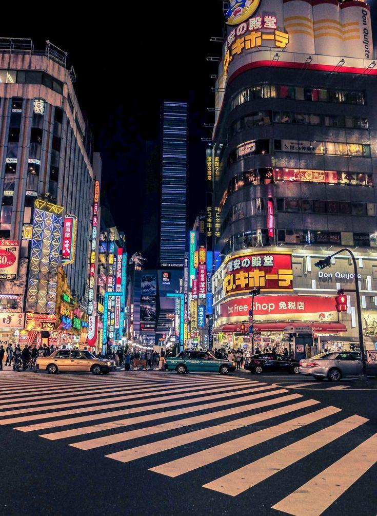Lieben Sie Tokio und möchten verstehen, warum die japanische Hauptstadt unser Favorit ist?   – Travel