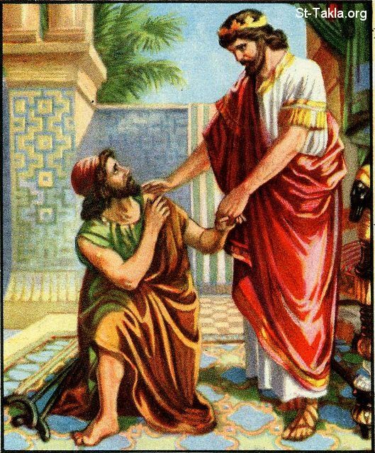 """King David Shows Kindness to Jonathan's Son.When Mephibosheth son of Jonathan, the son of Saul, came to David, he bowed down to pay him honor.  David said,   """"Mephibosheth!""""  """"At your service,"""" he replied.    """"Don't be afraid,"""" David said to him, """"for I will surely show you kindness for the sake of your father Jonathan. I will restore to you all the land that belonged to your grandfather Saul, and you will always eat at my table.""""      II Samuel 9:3-8"""