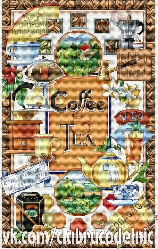 Coffe &Tea Sampler