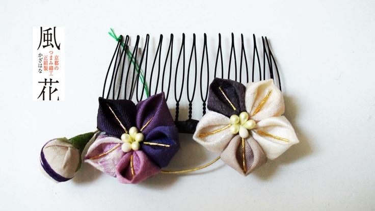 ★【正絹つまみ細工】キキョウ・紫花2輪★