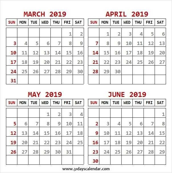 Calendar 2019 March April May And June Tumblr Print Calendar