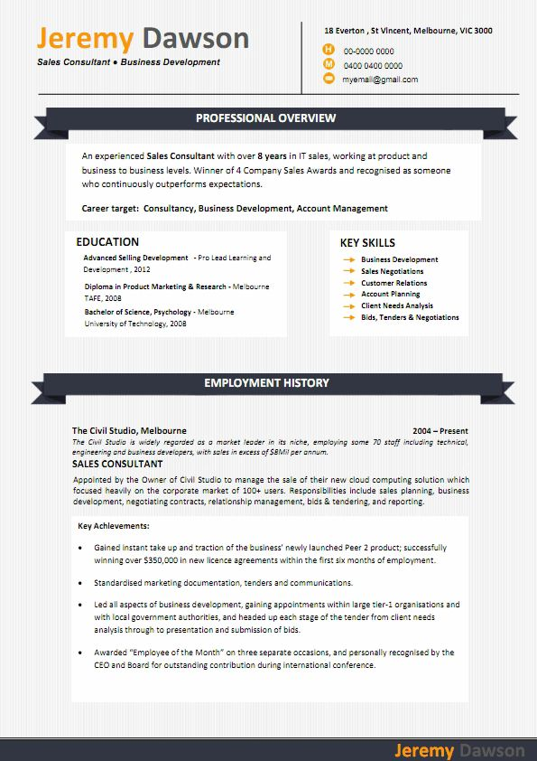 9 resume skills section for a job  sample resumes