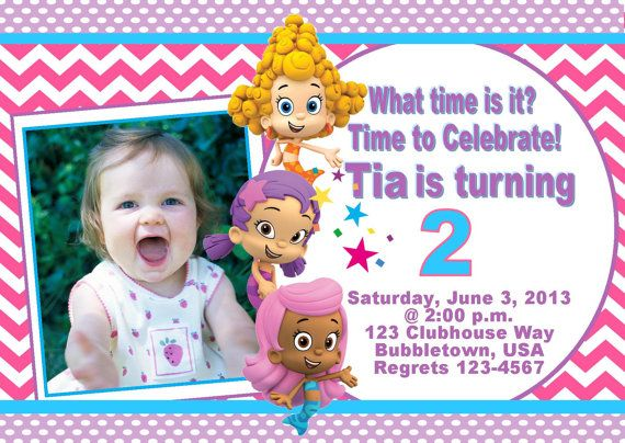Bubble Guppies Inspired Invitation, Girls' Invitation, Custom Bubble Guppies Invitation on Etsy, $8.99