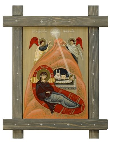 Framed miniature Icon Nativity of Christ. 2010