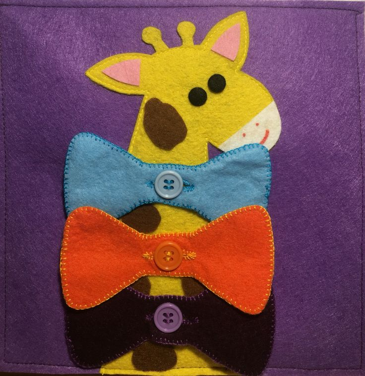 Mr. Giraffe and his bows. Button activity