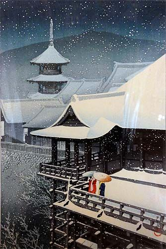 les 25 meilleures id es de la cat gorie art japonais sur pinterest peinture japonaise jeunes. Black Bedroom Furniture Sets. Home Design Ideas