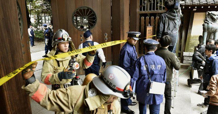 Explosion at Yasukuni Shrine in Japan Does Minor Damage #Japan, #Shrine, #Explosion