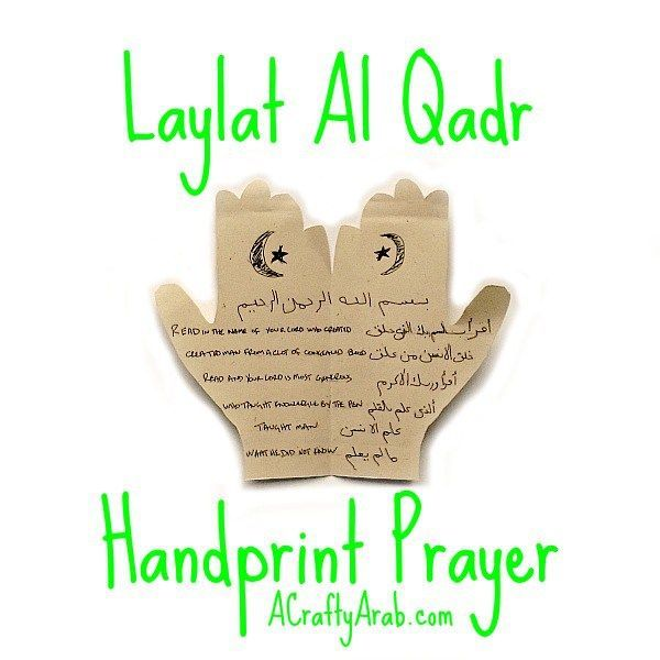 Handprint Laylat Al Qadr Prayer Tutorial