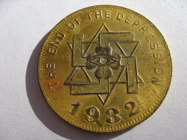 Монета, выпущенная в 1932 году в США в честь окончания Великой депрессии. Сплетницы поймут  Посмотреть полностью: http://www.spletnik.ru/blogs/kruto/127305_history-porn