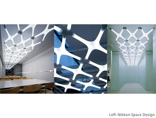 yamagiwa international | systemX light fixture by Ross Lovegrove