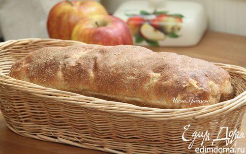 Яблочный хлеб с розмарином | Кулинарные рецепты от «Едим дома!»