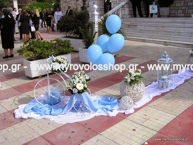 myrovolos : γάμος και βάπτιση αγία Βαρβάρα Ίλιον 2, γαμο βάπτι...