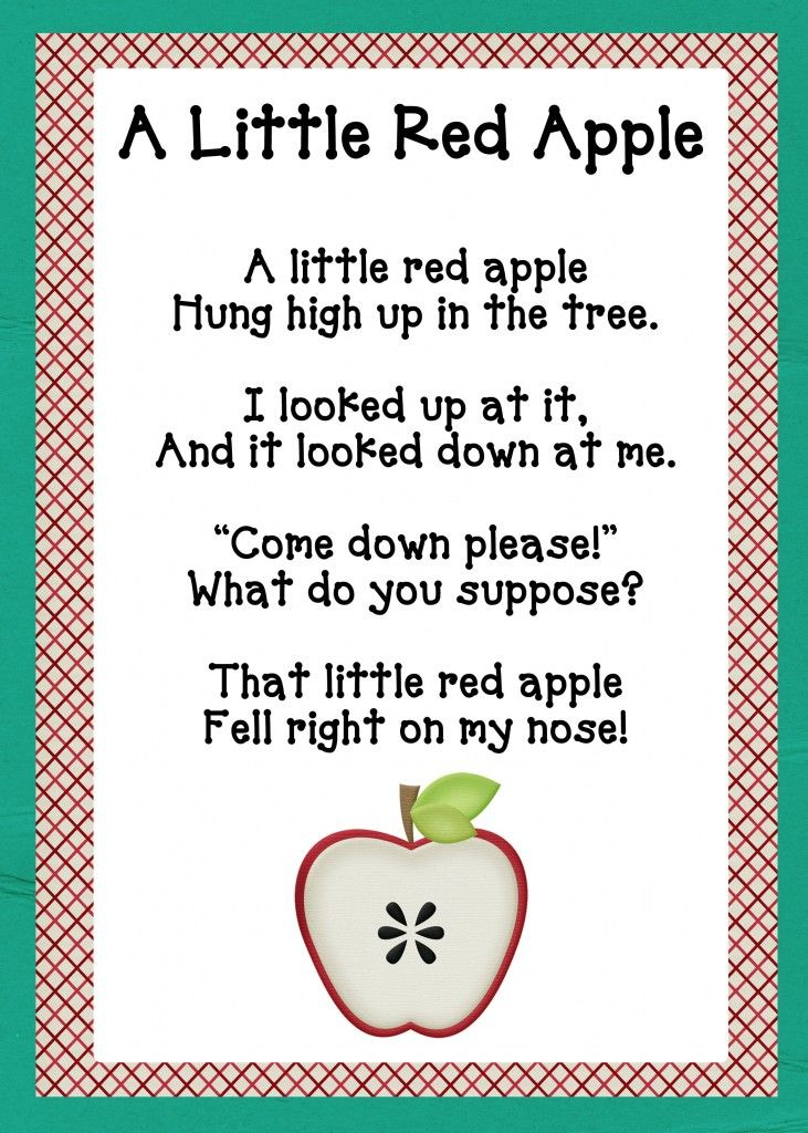 little red apple