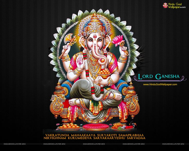 ganesh wallpaper full size - photo #28