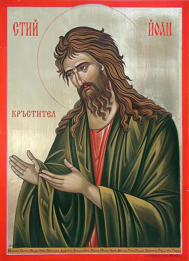 St. John the Baptist by Marchela Dimitrova