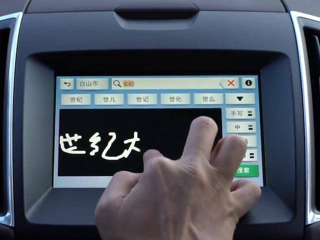 #corporate #technology #ford #mustang #sync3 Mustang masters chinese: Ford SYNC 3 now features chinese handwriting recognition What's new on Lulop.com http://ift.tt/2noEshx