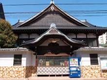 "Daikoku-yu is a bath house(""sento"") in Kita-senju, Sento-fans call this bath houuse ""King of sento"".  #tokyo http://tripplanner.jp/spot/5f0e31913aa218416f4e4cc1eb8dc589/"