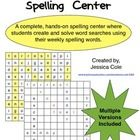 Search-a-Word is a complete spelling words center. Copy and Done!  Students will create word searches using their spelling words.   Multiple versio...
