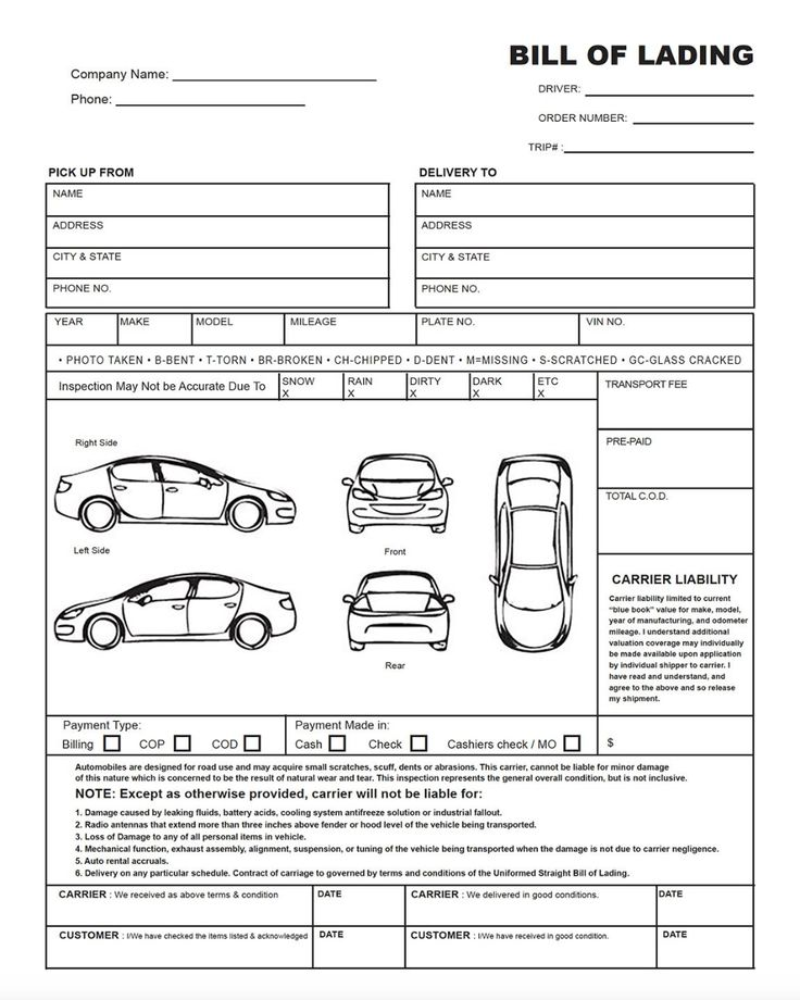 Auto Transport Bill Of Lading Print Quality Vehicle