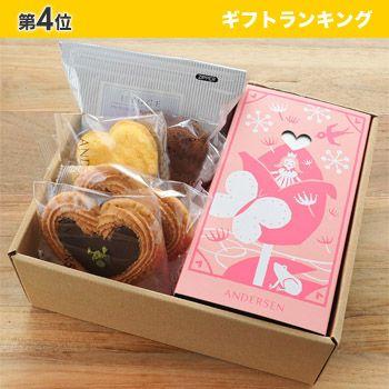 童話クッキー お花畑のおやゆび姫 ハートのティータイムセット