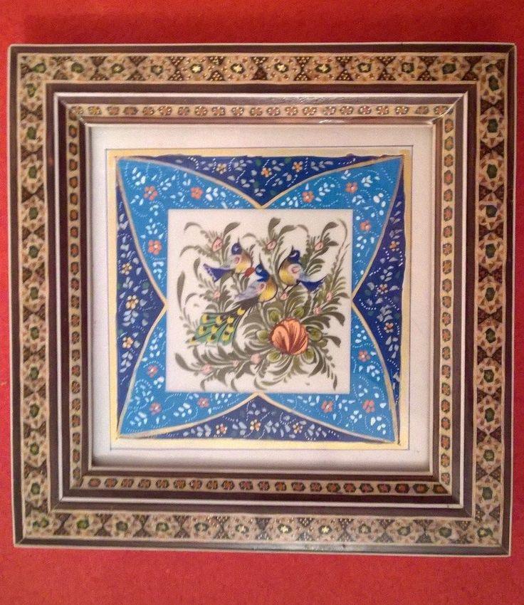 in Антиквариат, Азиатский антиквариат, Ближний Восток  Поместите курсор мыши над изображением, чтобы увеличить его khatam  khatam  khatam красивый Персидский khatam винтажная фотография с раме, инкрустированная