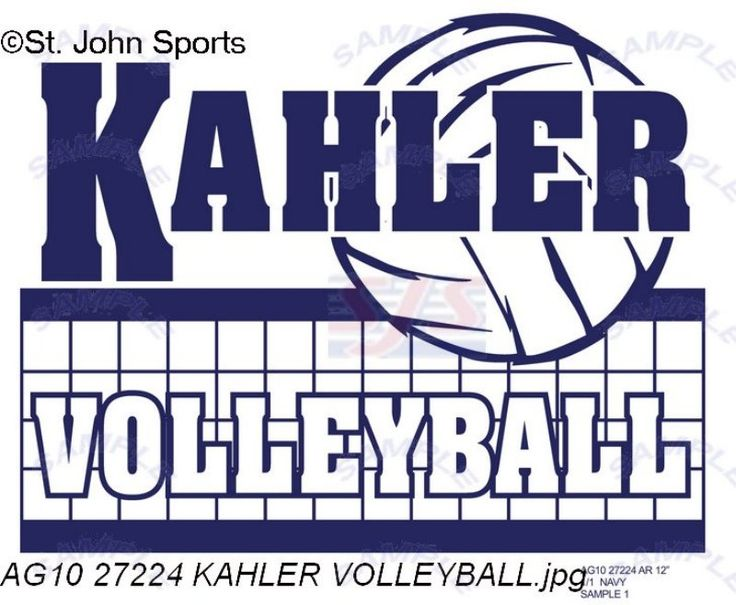 199 Best Images About Volleyball On Pinterest Volleyball
