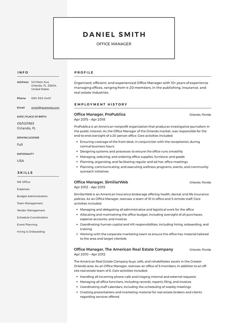Free Office Manager Resume Sample, Template, Example, CV