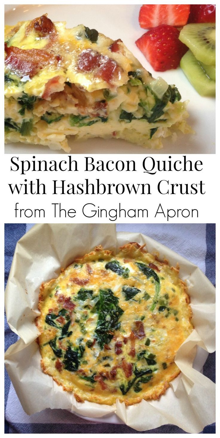 Spinach Bacon Quiche- a scrumptious brunch or breakfast dish.