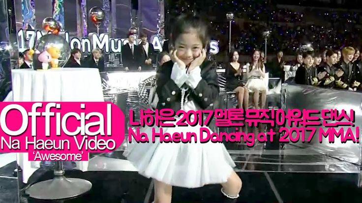 나하은 (Na Haeun) - 2017 멜론 뮤직 어워드 후보소개 댄스(2017 Melon Music Awards Best Dan...